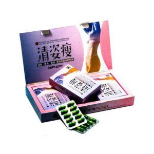 Капсулы для похудения Цинцзышоу