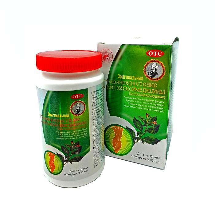 Травяное растение китайской медицины